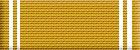 Departmental Service Badge: Service
